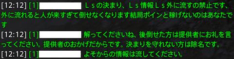 kokusai_1407868207_70901