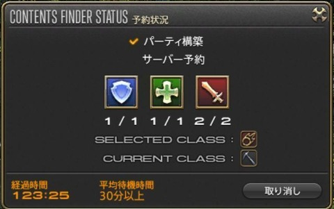 20131003_60350