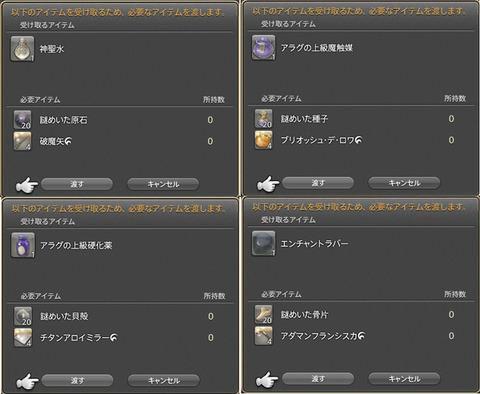 600x492xe2ae6615532d7166aced36d4