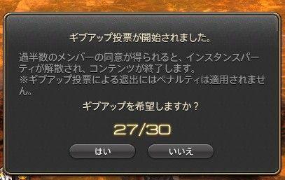 2014030119404007d