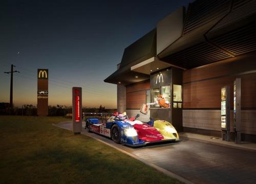 Vincent-Dixon-McDonald-Ad-580x418