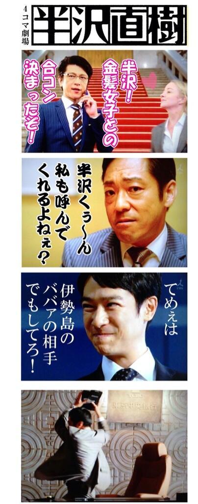 hanzawa