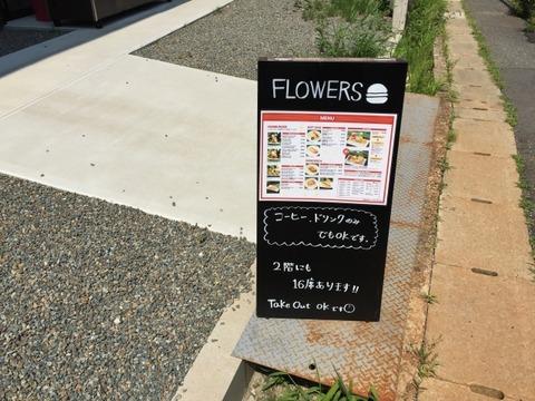 Cafe&Deli Flowers