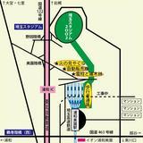 埼スタ周辺散歩
