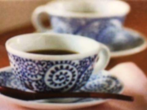 喫茶コーヒーPOP用