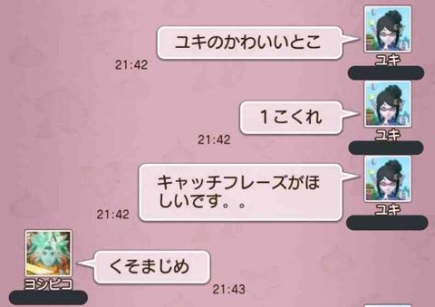 IMG_3990