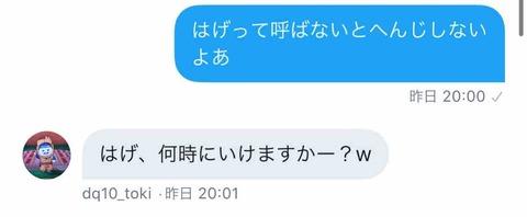 IMG_3495