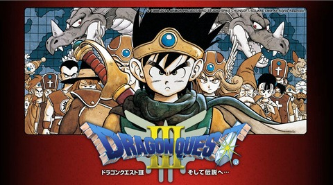 dragon-quest-3-for-smartphone-release