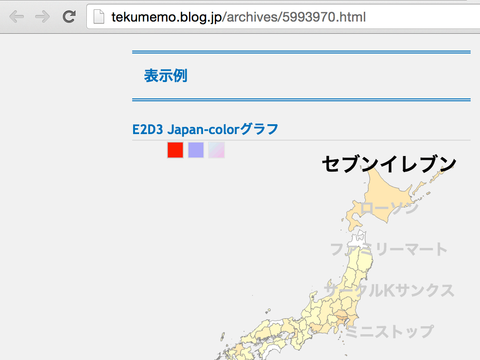 e2d3_html_embed