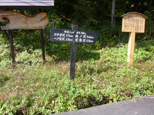 20101023・谷川02