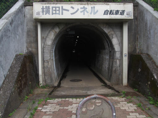 20170604・武蔵村山の秘密基地1-20・横田トンネル