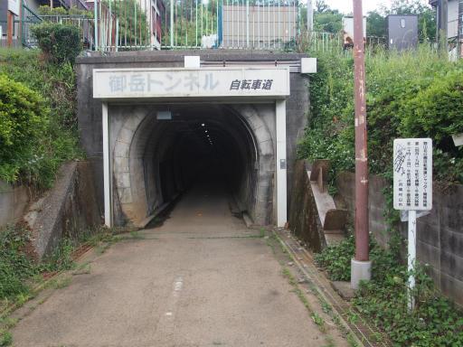20170604・武蔵村山の秘密基地2-09・御岳トンネル