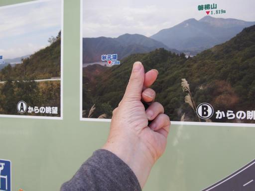201080617・磐梯旅行記7-04
