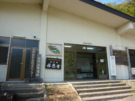 20101023・谷川04