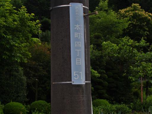 20170604・武蔵村山の秘密基地1-16・本町って