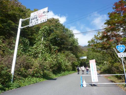 20101023・谷川01