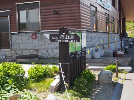 201080617・磐梯旅行記8-11