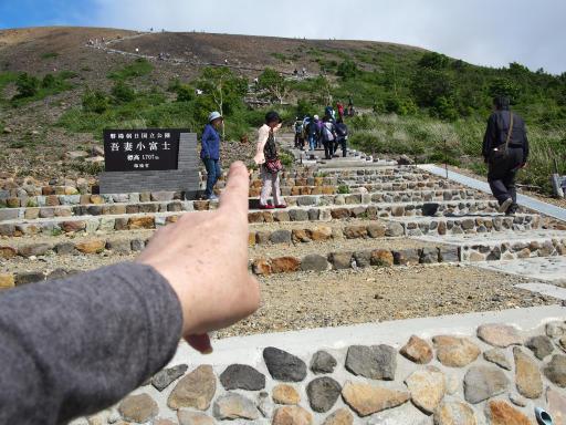 201080617・磐梯旅行記8-24