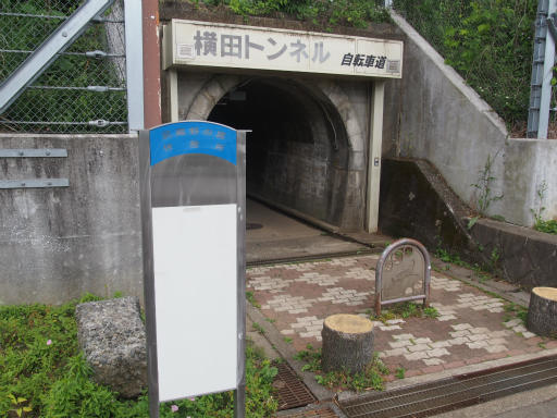 20170604・武蔵村山の秘密基地1-19