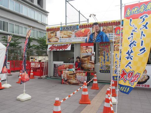 20170516・中野ビミョー10