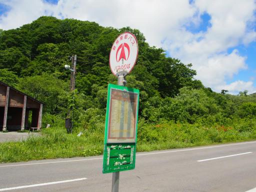 201080617・磐梯旅行記6-16