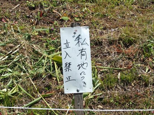 201080617・磐梯旅行記6-08