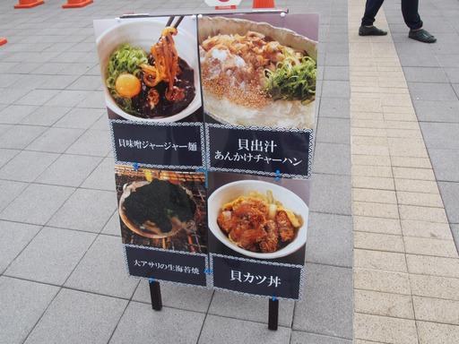 20170516・中野ビミョー08