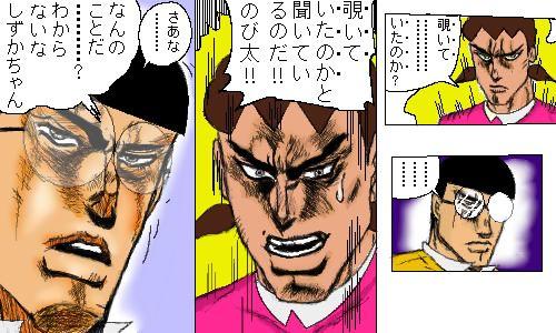 賭博堕天録カイジ【最新350話】のネタバレ ...