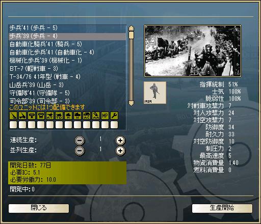 5f1cd5e8.png