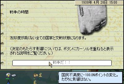 677c3ac9.png