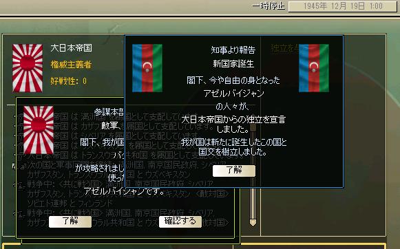 6830d807.png