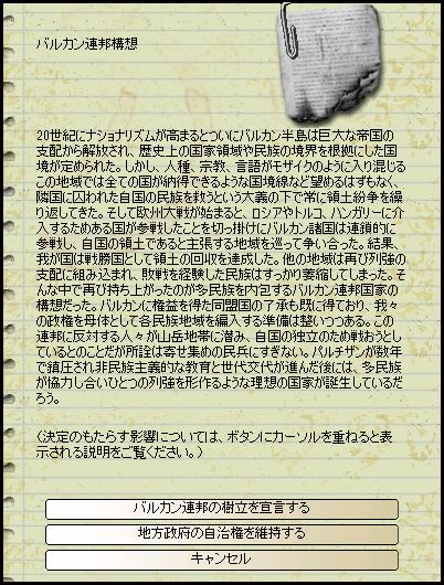 6d35006a.png