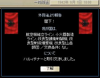 9772c35f.png