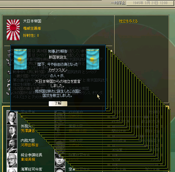 9f543428.png