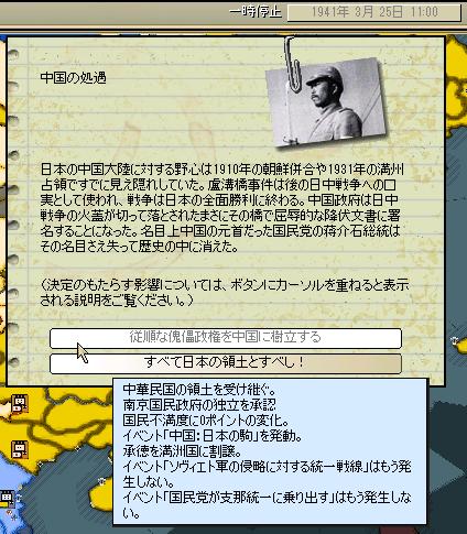 c959b788.png