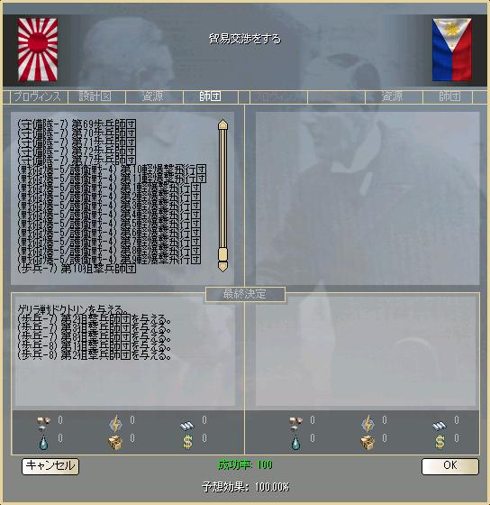 d178191b.png