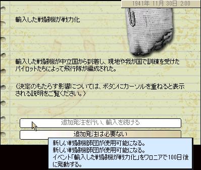 f29c25a9.png
