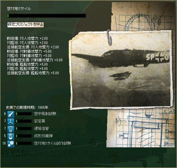 f5a37807.png