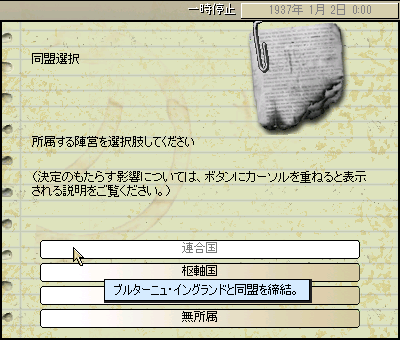 fc444518.png