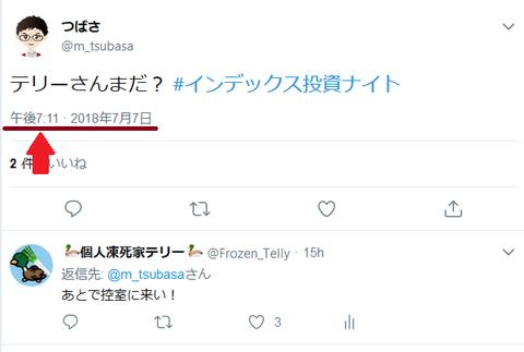 2018-07-08 (6)