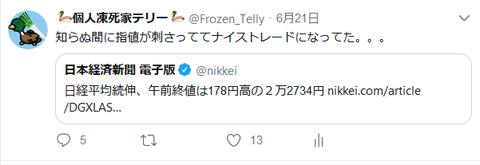 2018-07-08 (14)