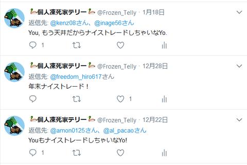 2018-07-08 (15)