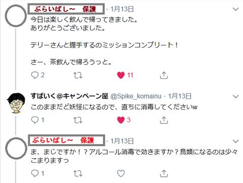 2018-01-25 (6)