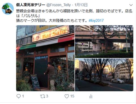 2018-01-25 (4)