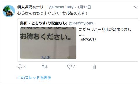 2018-01-25 (12)