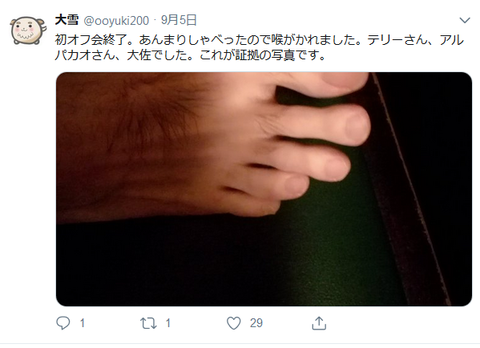 2018-09-09
