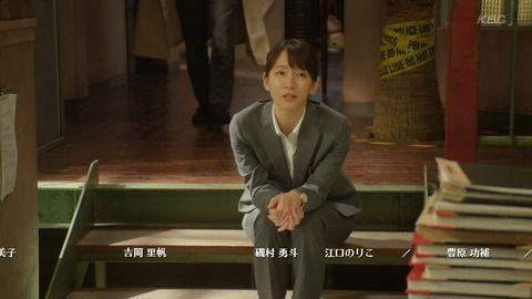 吉岡里帆さん、今週のパンツスーツがパツパツになるデカ尻。