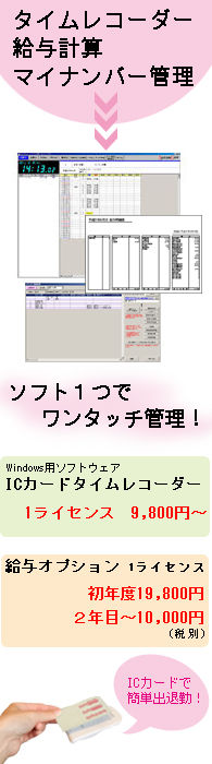 koukokubana_tcard