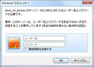 IOSでのhttp serverの設定