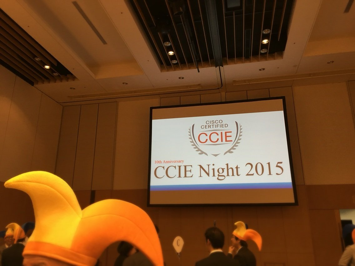 第10回 CCIE Night